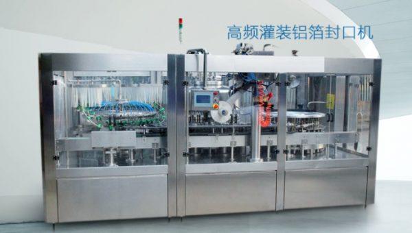 Filling aluminum foil sealing machine DPLP