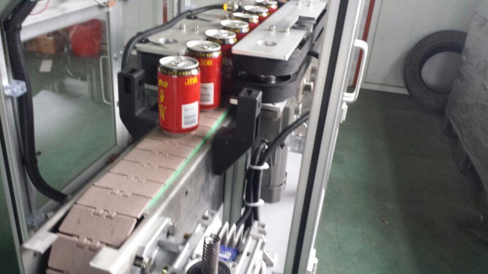 Vacuum pressure detector