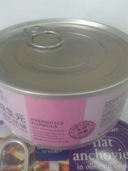 Tuna fish aluminum can
